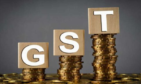 What is GST? Advantages and disadvantages